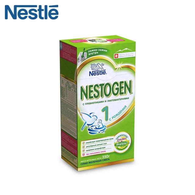 Детская Смесь NESTOGEN 1 (Nestle) с рождения 350 г