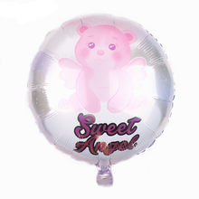 1pcs/lot Happy Birthday Balloons Cute Sweet Bear Foil Balloons for Baby Shower Kids Birthday Party Decoration Children's Toy(China)