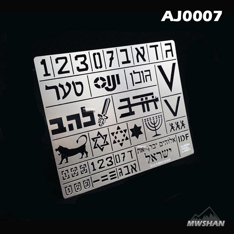 ALEX3000701