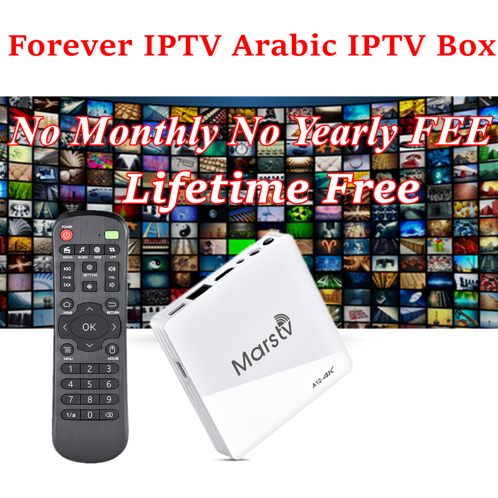 MarsTV Arabic TV Box Free Lifetime Arabic IPTV Subscription With 860+ IPTV Channels And 1000 Free VOD Movies