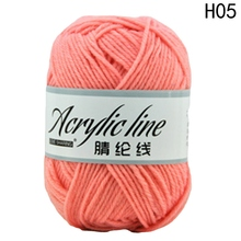 High Quality Warm DIY Milk Cotton Yarn Baby Wool Yarn for Knitting Children Hand Knitted Yarn Knit Blanket Crochet Yarn
