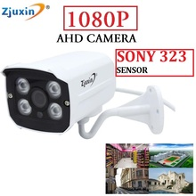 Zjuxin Outdoor 1080P 4MP 5MP SONY IMX323/OV4689/SONY IMX326 AHD CAMERA USE 4 ARRAY LED Waterproof easy to install