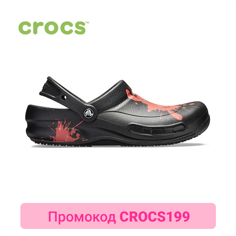 CROCS Bistro Graphic Clog UNISEX for male, for female, man, woman TmallFS 70m hdmi 2 0 left angled 90 degree male to female active repeater extender booster coupler adapter 1080p hdtv