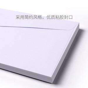 Image 2 - Free shipping 100pcs / lot white envelope simple clean blank envelope simple decorative wedding invitation envelope