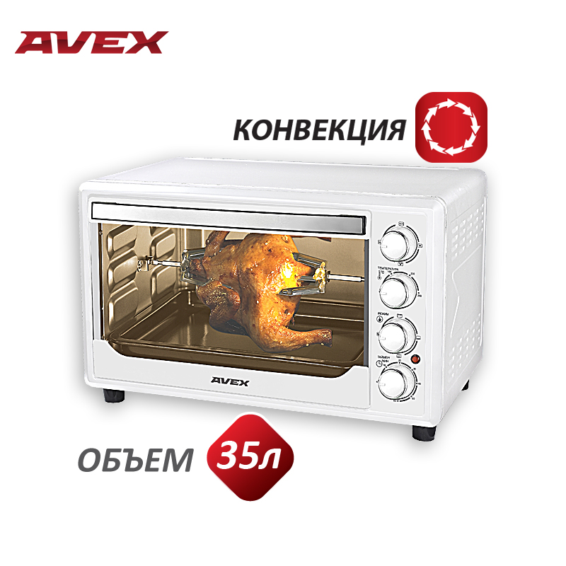 Mini Electric oven with convection AVEX TR 350WCL