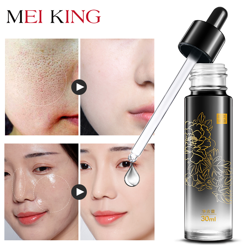 MEIKING Hyaluronic Acid Laminaria ochreuloca Face Serum Liquid Anti-Wrinkle Anti Aging Facail Essence Moisturizing Whitening fulljion aloe hyaluronic acid moisturizer aloe vera pure liquid essence serum face care acne treatment whitening anti wrinkle