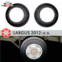 Brake drum linings for Lada Largus 2012-2019 car styling decoration protection scuff panel accessories cover rear brake drums