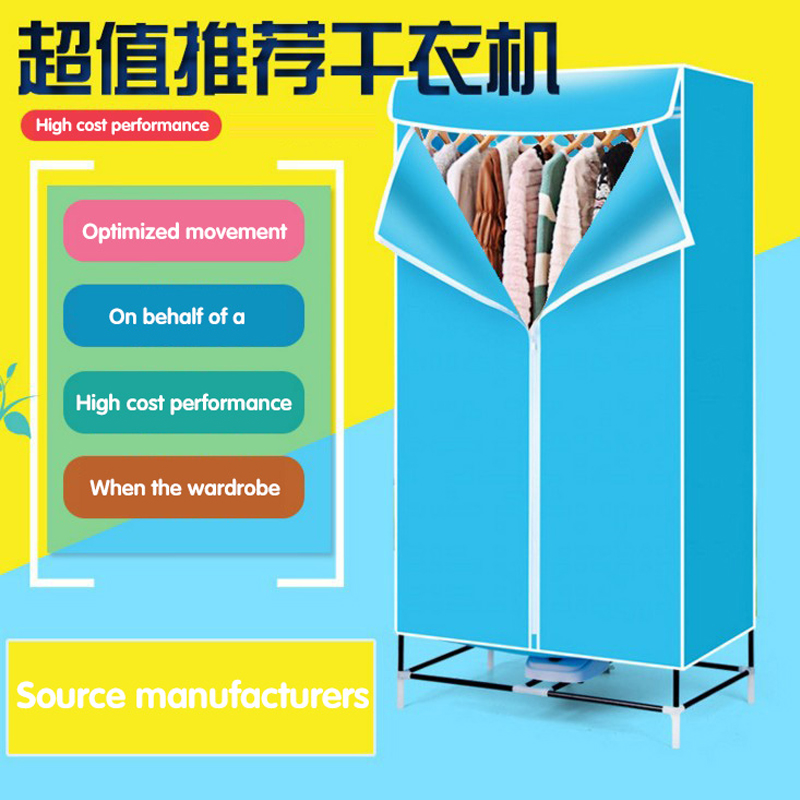 ITAS2203 Dryer, household clothes drying machine, ultra quiet, energy-saving wardrobe, multi-function fan, cloth dryer shanghai kuaiqin kq 5 multifunctional shoes dryer w deodorization sterilization drying warmth