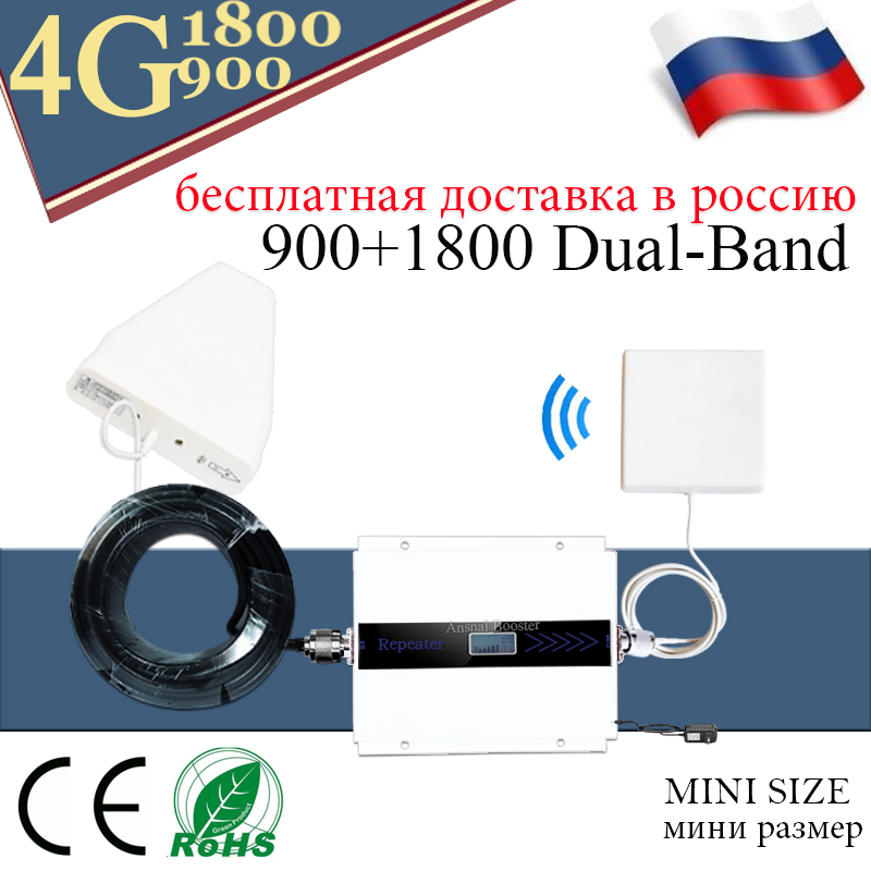 Gsm Repeater 4g Lte 900 1800mhz 2G 4G Dual Band Mobile Signal Booster GSM 900 DCS LTE 1800 Repeater 4g Signal Booster Amplifier