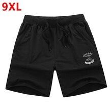 בתוספת גודל מכנסיים קצרים של גברים גדול גודל מכנסיים קיץ מזדמן רופף גדול גודל מכנסיים בחור גדול 9XL 8XL 7XL 6XL 5XL 4XL 3XL 2XL