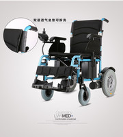 Lightweight Power Foldable Electric Wheelchair