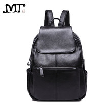MJ Women Backpacks Simple Fashion Genuine Leather Backpack Solid Color School Bag Large Black Cowhide Travel for Lady