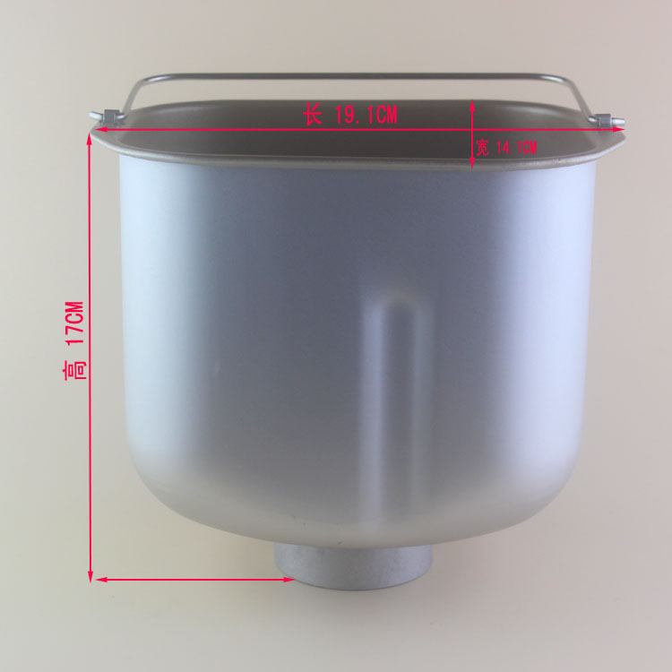 Genuine Bakery bucket for Donlim DL-TM018 BM-1888 BM-1348 BM-1353F DL-T15A XBM-1028GP DL-TM018W Bakery parts bm 1993kl