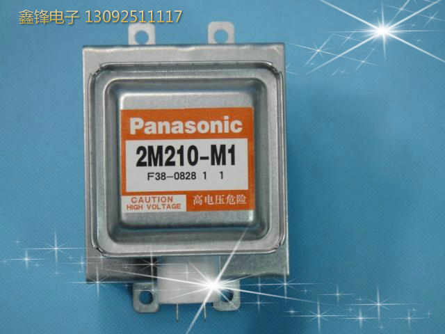 New 2M210-M1 Spare parts for microwave oven  for magnetron galanz  magnetron panasonic  Microwave Oven Parts