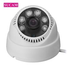 SUCAM 4MP Analog Surveillance Camera Super High Definition 2688*1520 CMOS Sensor Led Indoor AHD CCV Camera 20M Infrared Distance