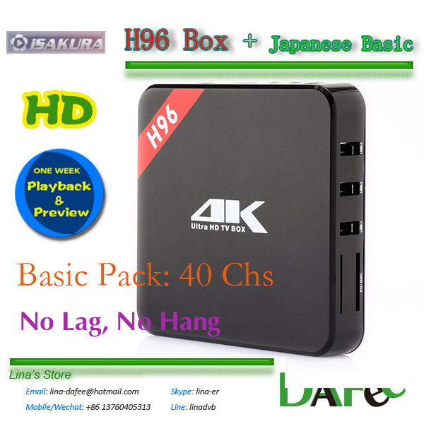 4K Android TV Box Best Quality Japanese Live TV iSakura Apk