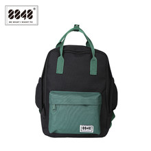 8848 Brand Backpack For Women Schoolbags For College Student Waterproof Oxford Fashion Black Resistant Knapsack New 003-008-023(China)