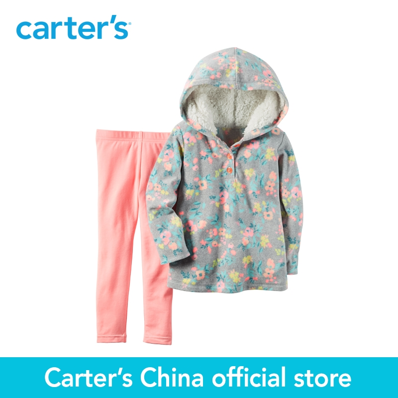 Carter s 2 pcs baby children kids French Terry Hoodie Legging Se 259G290 sold by Carter