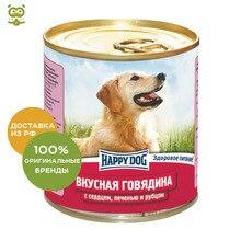 Happy Dog консервы для собак (750г.), Говядина с сердцем, печенью и рубцом, 750 г.
