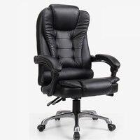 Лежащий компьютерный стул домашний Досуг босс кожаное вращающееся кресло Офисный Персонал задний Лифт кабинет стул