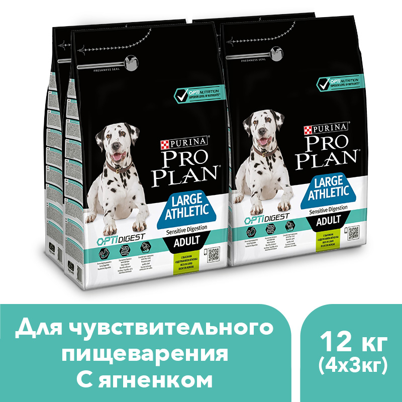 Pro Plan dry food for large, athletic, adult dogs with sensitive digestion with the OPTIDIGEST complex, lamb and rice, 12 kg free shipping corn extruder corn puffed extrusion rice extruder corn extrusion machine food extrusion machine
