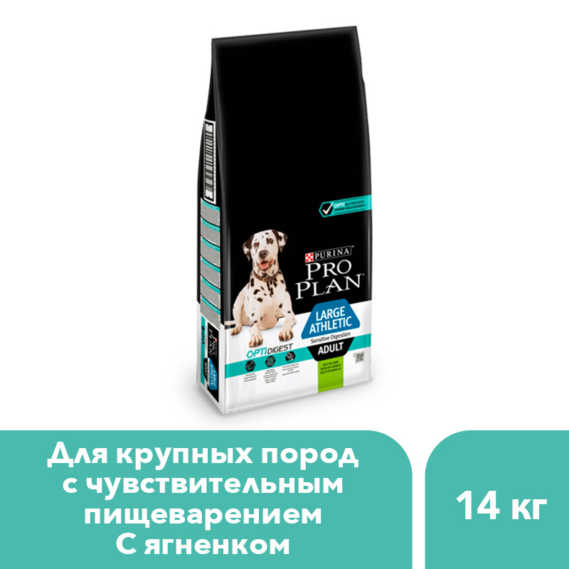 Dog food Pro Plan Purina dry pet ​​food for dogs with sensitive digestion with OPTIDIGEST complex with lamb and rice, 14 kg. цена