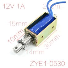 DC 12V 1A 10mm Stroke Push Pull Type Open Frame Solenoid Electromagnet high quality dc 12v 3w 45g force 3mm stroke pull type mini solenoid electromagnet free shipping