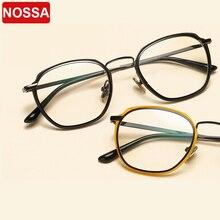 Nova moda dos homens clássicos óculos de armação TR90 personalidade espelho  afiação plana versão Coreana pode ser equipado com m. f6380f038c