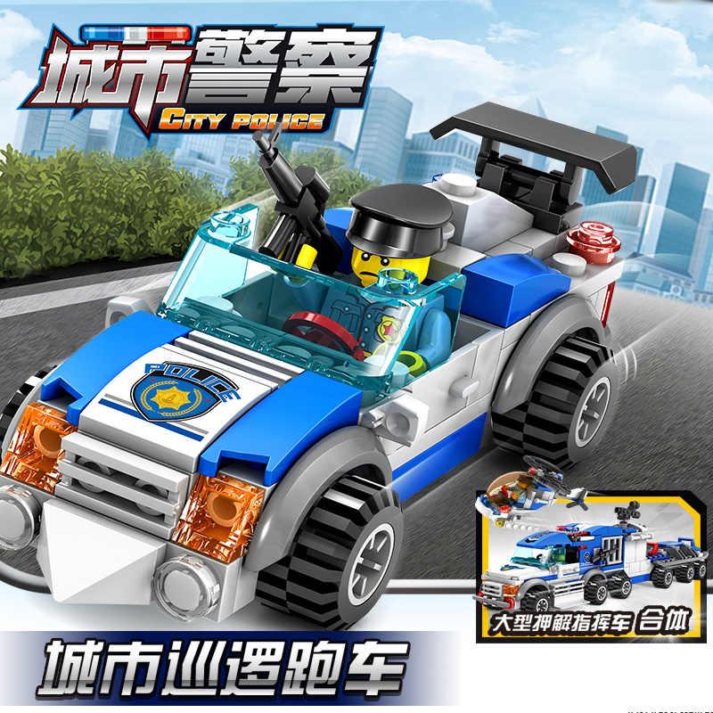 Городская полицейская серия 4 в 1 модель строительные блоки фигурка конструктор вертолет l автомобиль Развивающие Legoings игрушки для детей