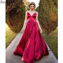 Baijinbai Emerald Green Taffeta Long Prom Dresses A-line Elegant Spaghetti  Straps Floor-length Party Evening Dress Formal Gowns 458a8f13a8bf