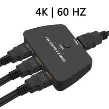 HDMI 2.0 Switch 3X1, 18 Gbps 3 พอร์ต HDMI 2.0 Selector 4 K x 2 K Switch กล่องความละเอียดสูง, ความเร็วสูง 3D พอร์ต HDMI สวิทช์