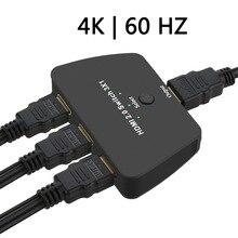 HDMI 2,0 interruptor 3X1 18Gbps 3 puertos HDMI 2,0 Selector 4K x 2K caja de interruptor con alta resolución de alta velocidad 3D HDMI interruptor de puerto