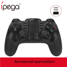 Ipega PG-9076 PG 9076 Gamepad Bluetooth Game Controller 2.4G Wireless Receiver Joystick Android Game Console Player switch holde