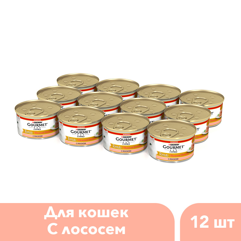 Wet food Gourmet Gold Gentle Filling for cats with salmon, bank, 12x85 g. wet food gourmet gold gentle beats for cats with beef and tomatoes bank 12x85 g