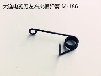 M-186 R.H.SHARPENER SHOE SPRING image