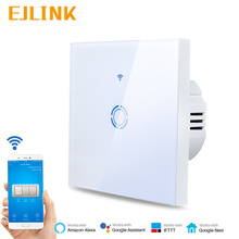 EJLINK Smart Wifi Switch 90-250V EU Standard Glass Touch Panel Wifi 2.4G App Remote Control Timer Schedule Function Wall Switch uk standard pearl crystal glass panel timer delay switch ac 220 250v vl c301t 61 digital touch timer control home light switch