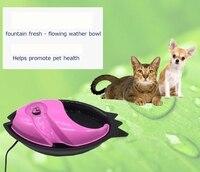 cat feeder automatic pet fountain cat bowl