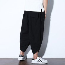 PADEGAO mens boho linen harem pants Mid Waist Loose cross street calf length japan Harajuku hippie