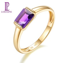 Natural Gemstone Amethyst Engagement Ring Solid 9K Yellow Gold Fine Fashion Stone Jewelry For Women's Gift New Arrival Lohaspie