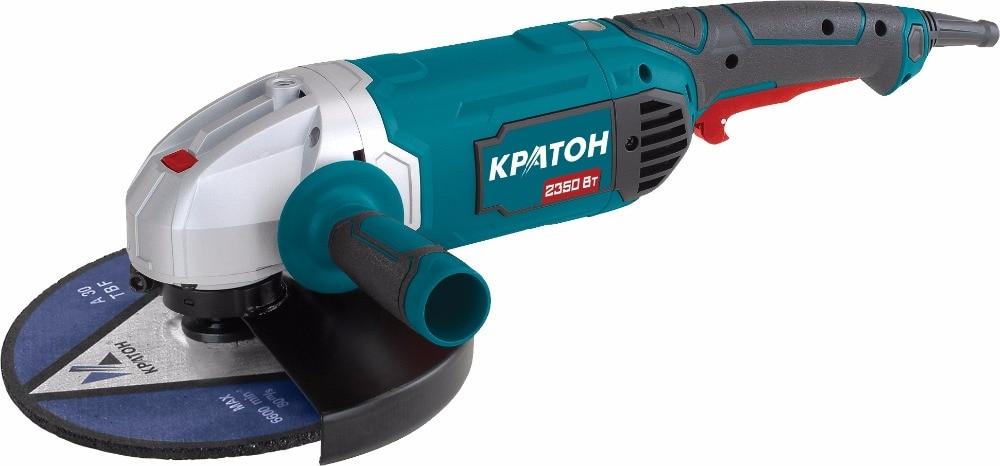 Angle grinding machine Kraton AMG-2350-230J