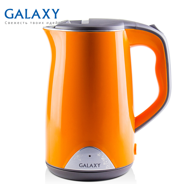 Чайник электрический Galaxy GL 0313 (мощность 2000 Вт, объем 1,7 л, отсек для хранения шнура)