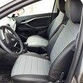 Для Lada Vesta 2015-2019 специальные автомобильные чехлы на сиденья полный комплект автопилот эко-кожа
