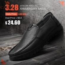 CAMEL/Весенняя мужская обувь, мужские кожаные лоферы, Нескользящие, повседневные, для среднего возраста, износостойкие, мягкая подошва, мужские деловые туфли 38-45