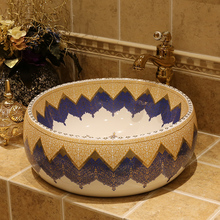 Средиземноморская столешница для домашнего использования круглый умывальник американский стиль Европейский керамический художественный фарфор раковина для ванной комнаты