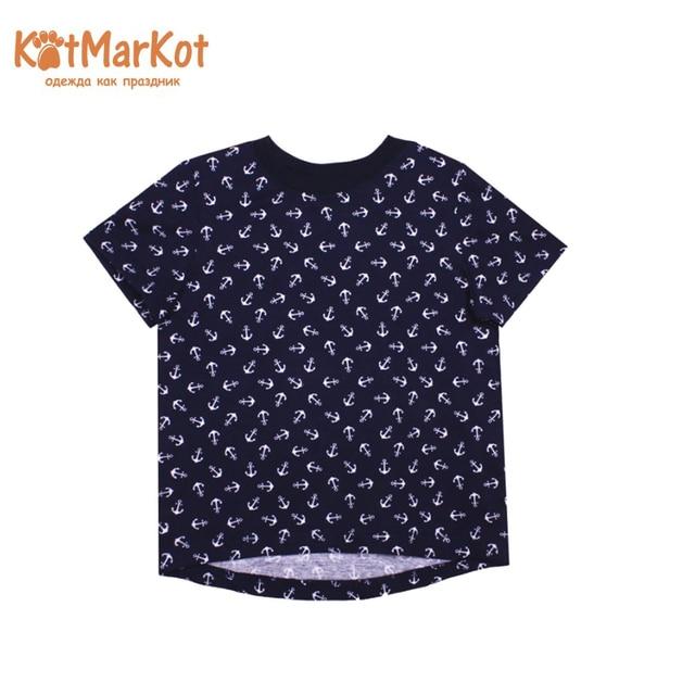Футболка для мальчиков Kotmarkot 14335