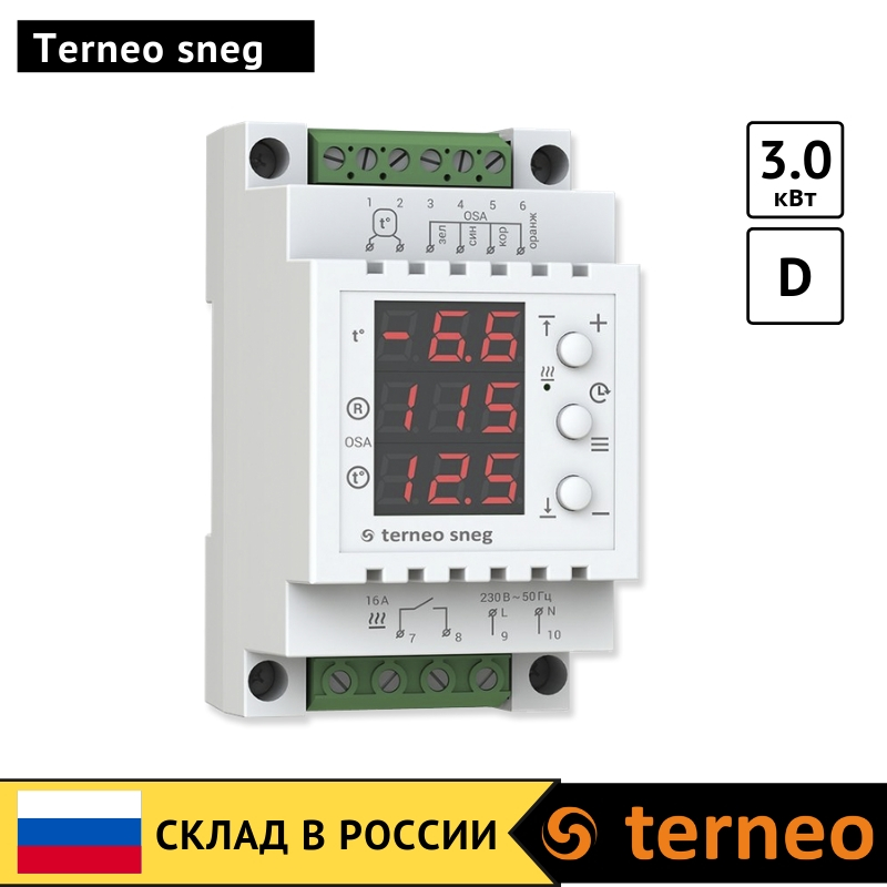 Terneo Sneg - Electric Temperature Thermoregulator For DIN Rail Digital Control For Heating Of The Roof And The Rain Sensor