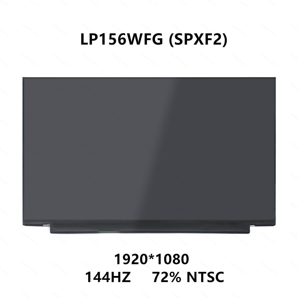 15 6 LP156WFG SPF2 LP156WFG SPF2 LP156WFG SP F2 IPS LCD Screen Matrix Display Panel 1920x1080