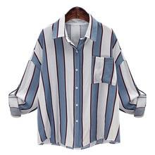 Women Elegant Striped Cotton Loose Shirts Lantern Sleeve Turn Down Collar Blouse Pocket Female Casual Brand Tops Blusas