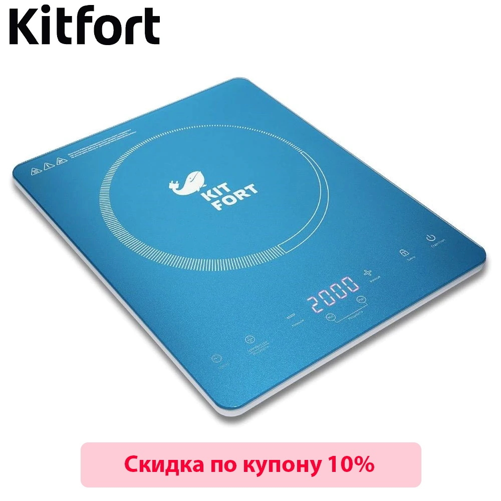 Tile induction Kitfort KT-110 Induction cooker Cooking panel Electric Plate Tile electric range Induction tile furnace Touch cooking stove декор ceramica classic tile water dec 3 40x20