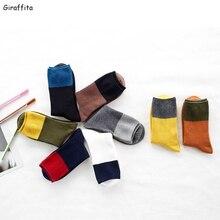 8 Colors High Quality 1 Pair Women Socks Autumn Winter Color Patchwork Socks Female New Japanese Tube Sock Students Hosiery Hot